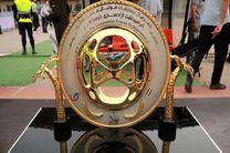 پخش زنده مراسم قرعه کشی جام حذفی ایران از شبکه ورزش