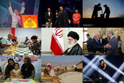 عکس منتخب هفته - ۹  تا  ۱۷ شهریور ۹۷