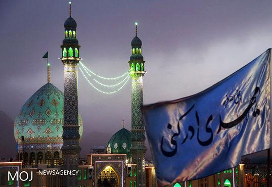 تمهیدات ویژه شهرداری جهت برپایی نماز عید فطر در مسجد مقدس جمکران