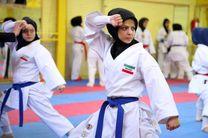 برگزاری دوره مربیگری کاراته بانوان در خرم آباد