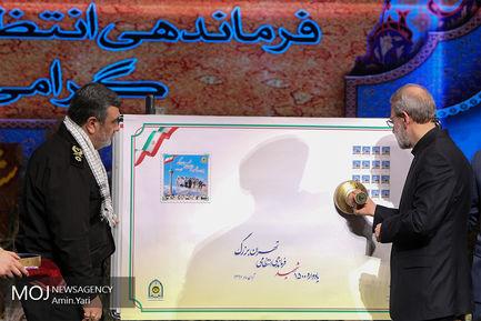 یادواره 1500 شهید نیروی انتظامی تهران بزرگ
