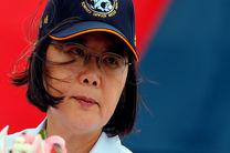 جزایر سلیمان روابط دیپلماتیک خود با تایوان را قطع کرد