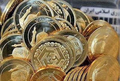 قیمت سکه 12 مهرماه چهار میلیون و ۳۸۰ هزار تومان اعلام شد