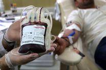 اهدای 9 هزار واحد خون در ماه مبارک رمضان در اصفهان