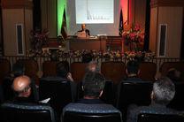 همایش مطالعات و تحقیقات در اداره کل بنادر و دریانوردی گیلان برگزار شد