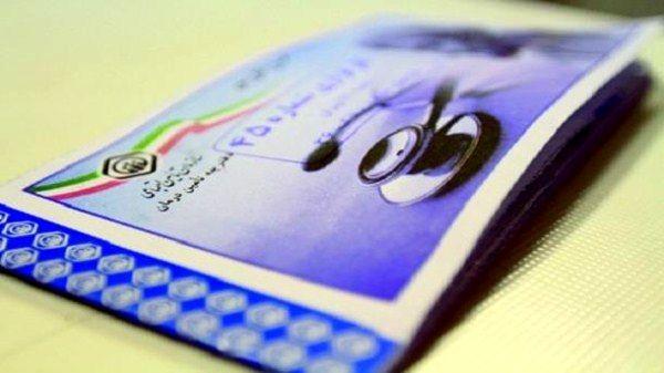 پرداخت حق بیمه بدون سابقه قبلی نزد سازمان اجتماعی میسر شد
