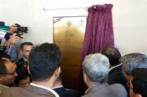 طرح نظام ارجاع الکترونیک بیماران در استان گلستان راهاندازی شد