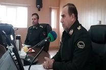 کردستان در رتبه کمترین استانهای جرم خیز کشور/ رتبه 33 از میان 34 استان کشور