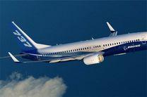 اگر قرار است ما به ایران هواپیما نفروشیم، ایرباس هم نباید بفروشد