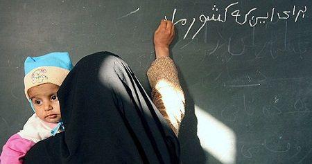 دستورالعمل جبران وقفه آموزشی در سازمان نهضت سوادآموزی