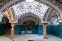 مرمت حمام کبابیان شهر همدان باطرح، نظارت و برنامه ریزی میراث فرهنگی و سرمایه گزاری مالک