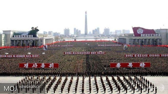 آیا کره شمالی همه تاسیسات هستهای خود را آشکار کرده است