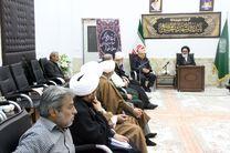 نشست شورای عالی کنگره بزرگداشت شهدای روحانی استان قم برگزار شد