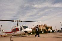 برگزاری اولین مانور امداد هوایی کلانشهر تهران در زمان بحران