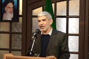 پیام تسلیت مجمع نمایندگان استان اصفهان به مناسبت ارتحال احمد فضائلی