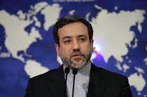 ماندن یا خروج ایران از برجام به واکنش سایر اعضا بستگی دارد