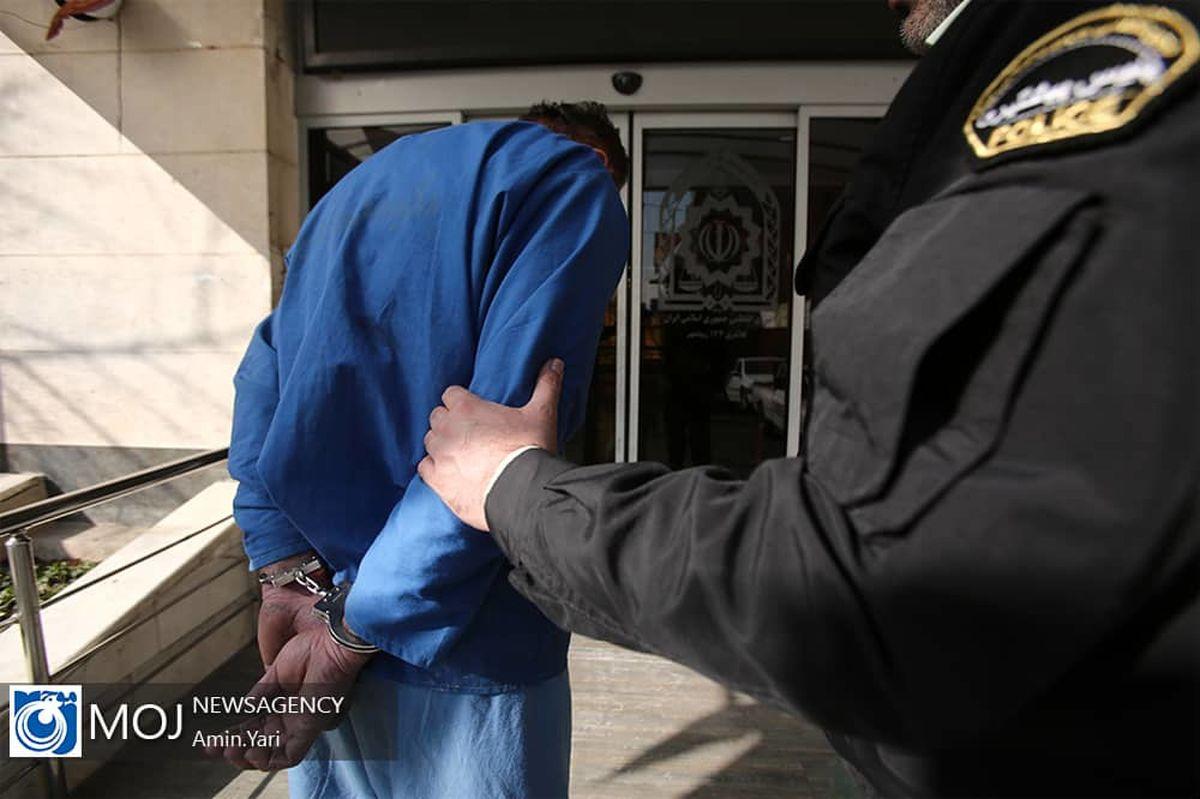 دستبند پلیس میناب بر دستان قاتل شرور فراری