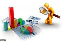 سالنامه آماری شهرداری بندرعباس منتشر میشود