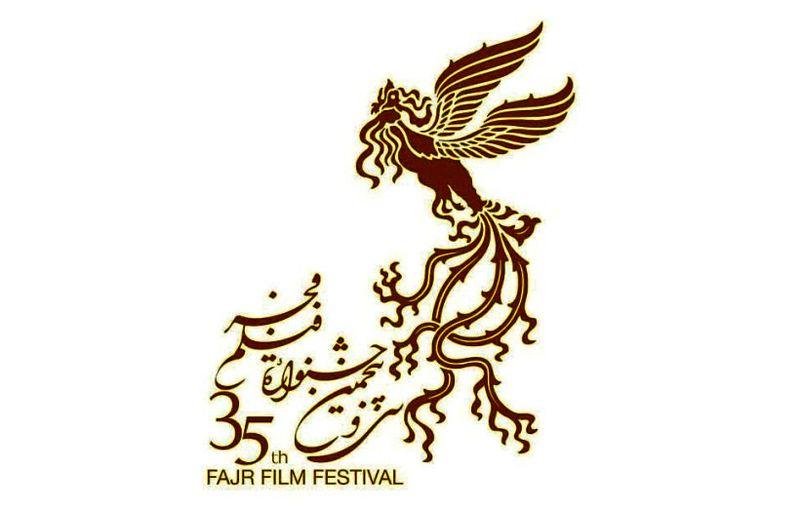 جشنواره ای که راهش را باز می کند