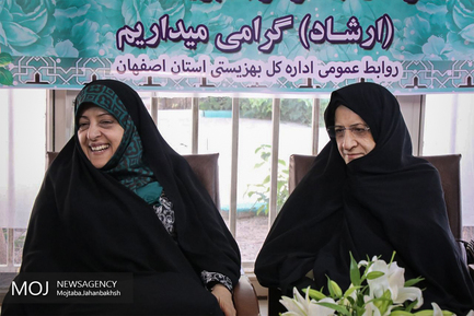 بازدید معصومه ابتکار از مرکز بازپروری زنان و دختران ارشاد در اصفهان