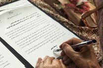 نماینده ولی فقیه در فارس و امام جمعه شیراز استعفا داد