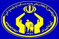 معرفی 1700 مددجوی فاقد شغل البرزی به کاریابیهای استان
