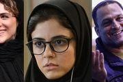 حسین یاری و ویشکا آسایش بازیگر سریال نهنگ آبی شدند