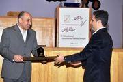 گروه توسعه مالی و اقتصادی سامان موفق به کسب تقدیرنامه سه ستاره نهمین دوره جایزه ملی مدیریت مالی ایران شد