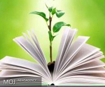 ترویج عملی محیط زیست با همکاری سمن ها و آموزش و پرورش