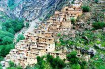 ارتقای جایگاه دهیاریها از راهبردهای اصلی مدیریت توسعه روستایی کرمانشاه