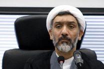 دشمن به دنبال آزار امنیتی ملت ایران است / سرمایه کشور وحدت بین قوا و اقتدار اجتماعی است