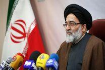 جزئیات برنامه های ۱۴ و ۱۵ خرداد استان تهران