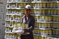 توزیع ۴ تن کمک های انسان دوستانه روسیه در میان مردم سوریه