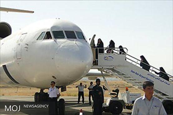 فرودگاه خرم آباد تعطیل نیست / پروازها با محدودیت انجام می شود