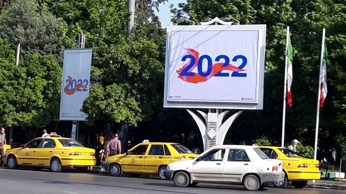 دبیرخانه رویداد گردشگری ساری 2022 در غرب مازندران افتتاح شد
