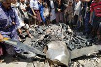 انصارالله یمن از سرنگونی پهپاد 20 میلیون دلاری آمریکا خبر داد