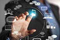 تشریح برنامههای وزارت علوم برای استقرار دولت الکترونیک