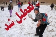 مدارس کرمانشاه فردا دوشنبه، به علت یخبندان تعطیل شد