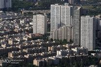 ابلاغ ارزش معاملاتی املاک شهر تهران در سال 98