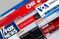 رسانههای غربی مزدور اهداف سیاسی، امنیتی و اقتصادی صهیونیستها هستند