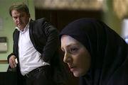 پخش سریال مادرانه از شبکه الکوثر در نوروز