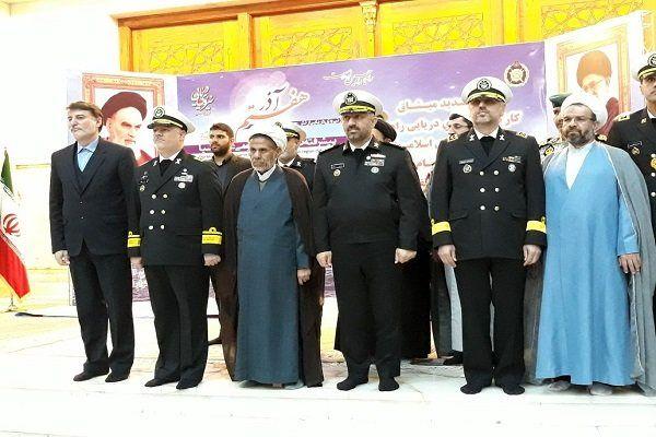 کارکنان و فرماندهان نیروی دریایی ارتش با آرمان های امام راحل تجدید میثاق کردند