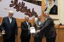 همراه اول موفق به دریافت بالاترین نشان جایزه ملی مدیریت مالی ایران شد