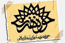 ورکشاپ رویاهای پوچ ترامپ 13 آبان در کرمانشاه برگزار می شود