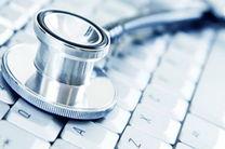 برترینهای ایدهبازار مهندسی پزشکی معرفی شدند