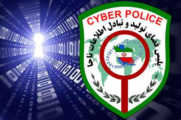تشریح چگونگی حفظ حریم خصوصی در شبکه شاد توسط پلیس فتا
