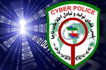 شناسایی عامل کلیپ حیوان آزاری در فضای مجازی توسط پلیس فتا