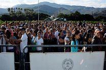 رویکرد دولت مادورو برای حل کمبود مواد غذایی؛ ضبط بنادر