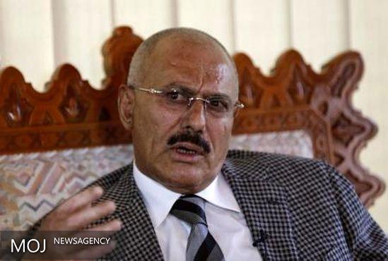 علی عبدالله صالح: آمادگی مذاکره با سعودی ها را دارم
