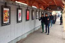 نمایشگاه کاریکاتور «جنتلمنهای تروریست» برپا شد